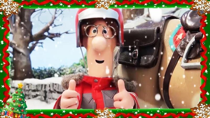 Postman Pat 🎄The Christmas Panto Horse🎄 Christmas Cartoon For Kids 🎄Christmas Movies For Kids