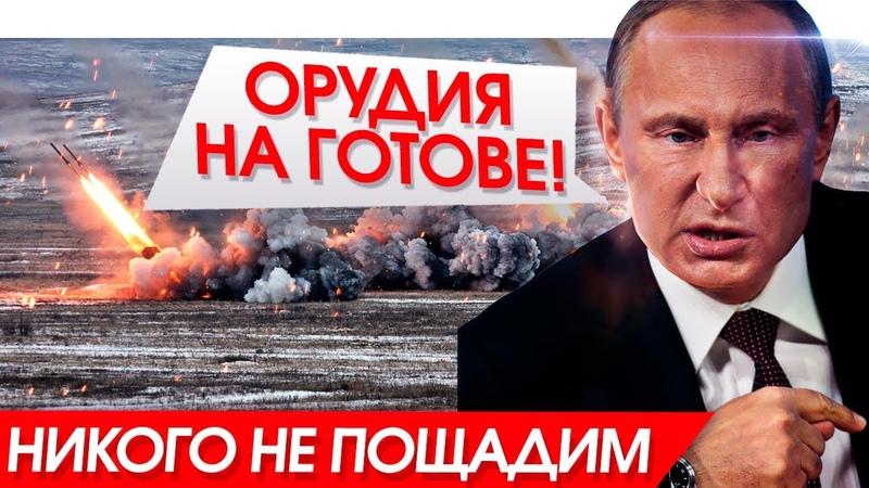 НАТО нарушает пограничные зоны Черного Моря! Незамедлительный ответ России