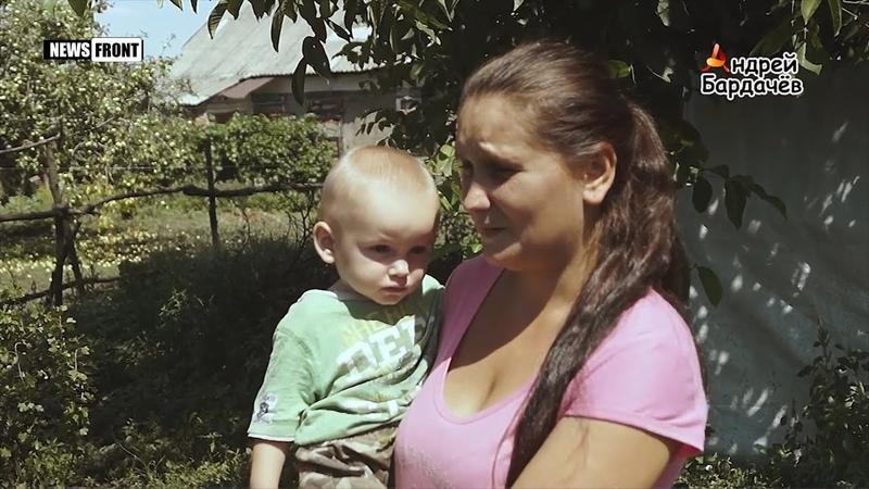 Жительница Донбасса: нет никакого перемирия и не будет