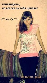 Лена Орлова, 17 июня , Москва, id185887170