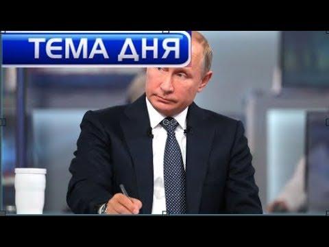 СРОЧНАЯ НОВОСТЬ! Госдума выступила против Путина: отменила «президентское» повышение военных пенсий