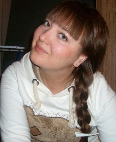 Маришка Ерофеева, 15 февраля , Киев, id23484005
