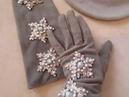 Вышивка на замшевых перчатках Модные перчатки Тренд созона Мода зима