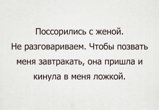 ЕС не смягчит санкции против РФ из-за освобождения Савченко, – посол при Совете Европы Кулеба - Цензор.НЕТ 4679