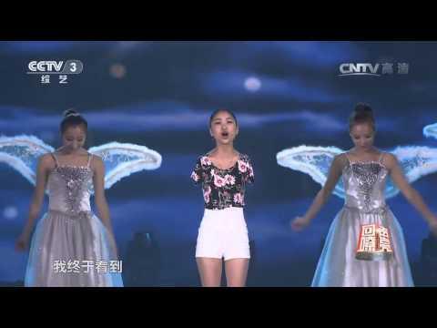 回声嘹亮 [回声嘹亮]歌曲《隐形的翅膀》 演唱:杨佩
