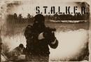 Под Тяжёлым Небом по мотивам игры S.T.A.L.K.E.R.