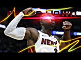 Dwayne Wade Mix - Falling Down