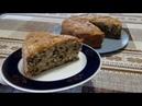 Безумно Вкусный Сочный Воздушный Пирог с Яблоками и Орехами Съедается Мгновенно