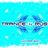 TRANCE'n'RUSSIA - ЖУРНАЛ