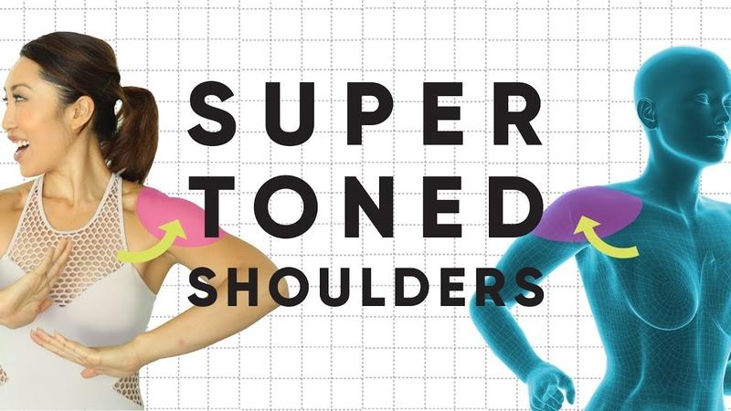 5 изолирующих плечи упражнений без гантелей для тонуса рук 5 Weightless Shoulder Isolation Exercises for Super Toned Arms