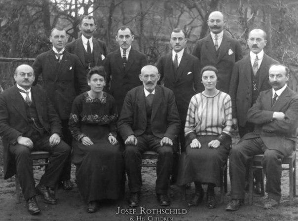 Семья Ротшильдов