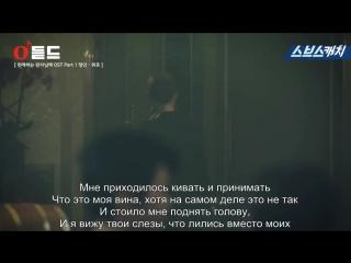 OST your honour. саундтрек к сериалу