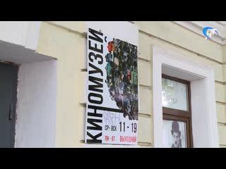 В экспозиции Киномузея Валерия Рубцова появились еще два подлинных сценария известных фильмов