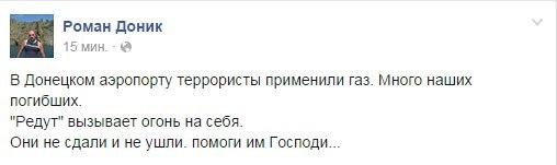 Переселенцы с Донбасса будут голосовать на парламентских выборах по упрощенной процедуре, - Яценюк - Цензор.НЕТ 4388