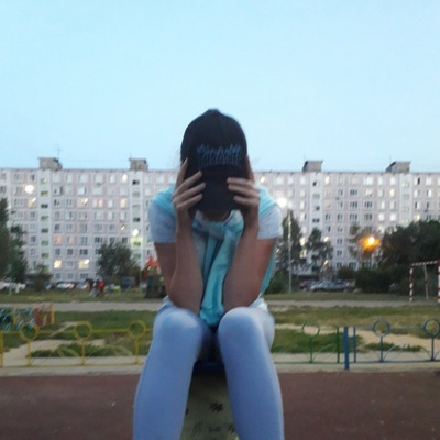 Аня Голубина, Ногинск