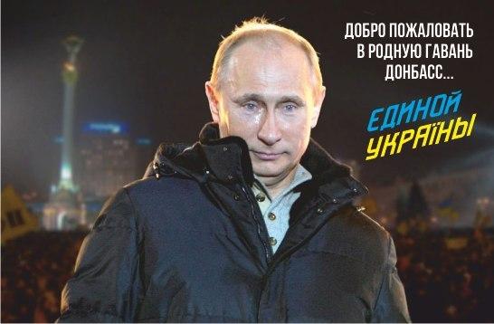 Коротко о Донбассе из уст Кормчего.