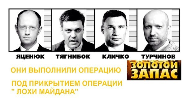"""Боевики """"ДНР"""" штурмуют Шахтерский райотдел милиции: есть пострадавшие, - СМИ - Цензор.НЕТ 9137"""
