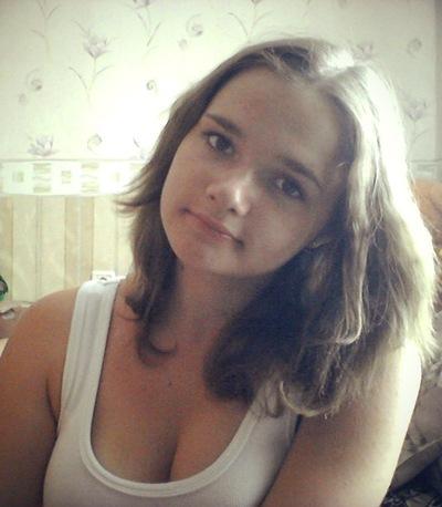 Ксения Егер, 16 апреля 1997, Тольятти, id68622377