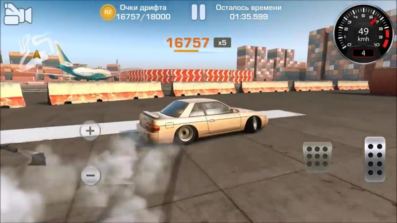 [Bakss 333] Wellington S20 Ultimate Setup King Of JDM Stage 2 (Nissan Silvia S13 ultimate) CarX Drift Racing