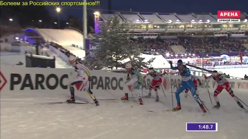 Лыжные гонки. Чемпионат мира в Лахти. Женщины и Мужчины. Спринт. 1-4, 1-2 и ФИНАЛ