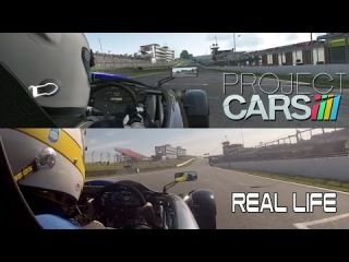 Project CARS Vs Real Life - Ariel Atom @ Brands Hatch
