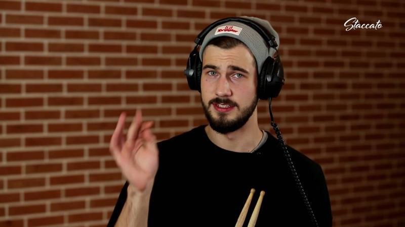 Урок игры на барабанах Постановка рук