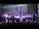 Сводный хор-выступление на юбилейном концерте, посвященном 60-летию ДШИ г.Зеленоградска