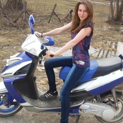 Екатерина Васильева, 26 июня 1994, Киев, id87582154
