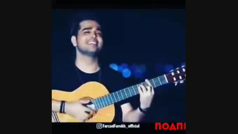 Песнь с гитаром очень красиво поёт.. СУРУД БО ГИТАР ЗЕБО МЕХОНАД_low.mp4
