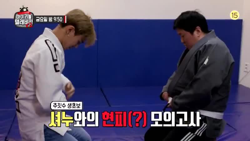 [VK][18.04.2019] MBC My Little Television V2 (preview episode 4)