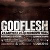 GODFLESH / JUCIFER / SOBAKI TABAKA | 24.08.13