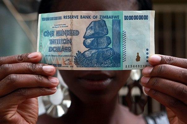 Курс доллара в банках самары