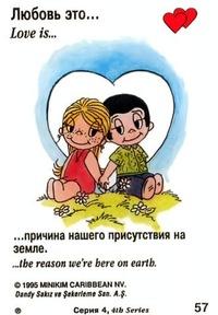 Любовь Это, 30 декабря 1986, Магнитогорск, id229349213