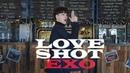 [AB] 엑소 EXO - LOVE SHOT (Boys ver.) | 커버댄스 DANCE COVER
