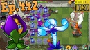Plants vs Zombies 2 Shrinking Violet and Nightshade Modern Day Day 14 Ep 442