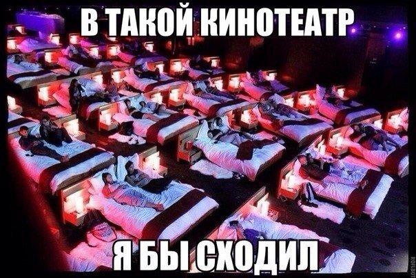 10 фактов о кинотеатрах