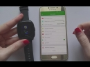 SeTracker 2 Регистрация и подробная настройка часов GW400S в приложении