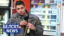 ААН Трэціна беларускіх мужчын п'е каб набухацца Треть беларусских мужчин пьет чтоб набухаться Белсат