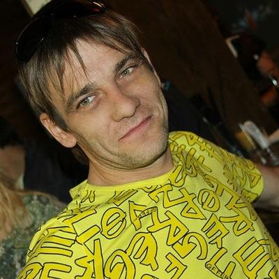 Максим Давыдов, 27 сентября 1997, Стерлитамак, id220061520