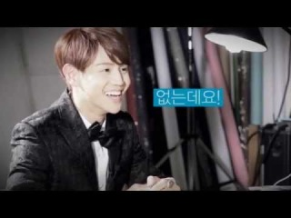 """Yoseob's Interview for Musical """"Full House"""" *Making*"""