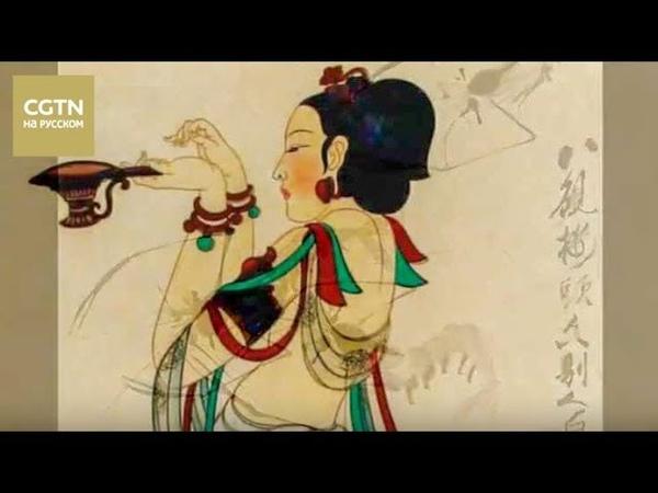 Китайские мастера Серия 4 Возрождение древнего мастерства