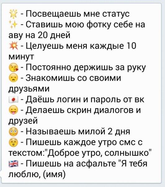 Игра «Выбери Смайл» Главная Севелина.ру