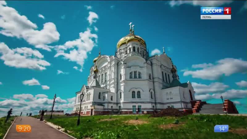 Доброе место Белая гора