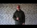 Тактические брюки Скат ТМ Pickup