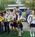 Катерина Ломакина фото #6