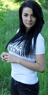 Анна Золотухина, 31 января , Орел, id161004620