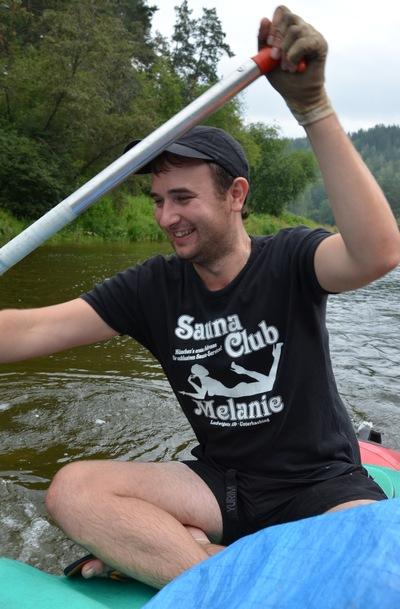 Дмитрий Вдовин, 7 августа 1986, Челябинск, id2663934