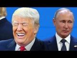 G20: Трамп не пожал Путину руку и прошел мимо.