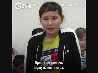 Дети просят вернуть их родителей из лагерей в Китае