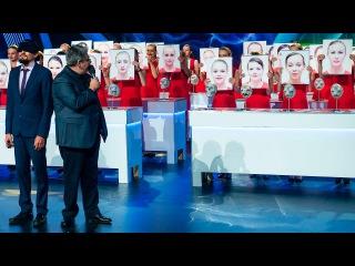 Станислав Водолей. Потрясающая визуальная память | Удивительные люди, эфир от 30.10.2016